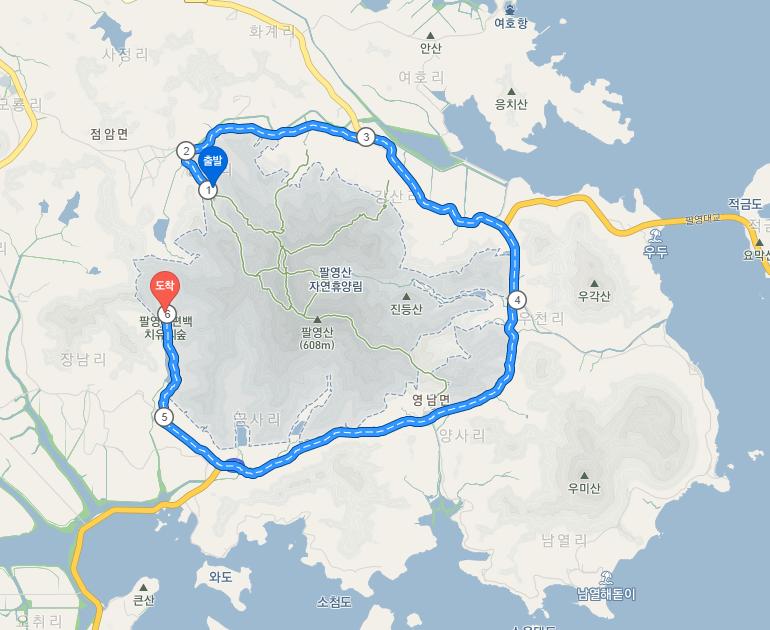 임시 팔영.PNG